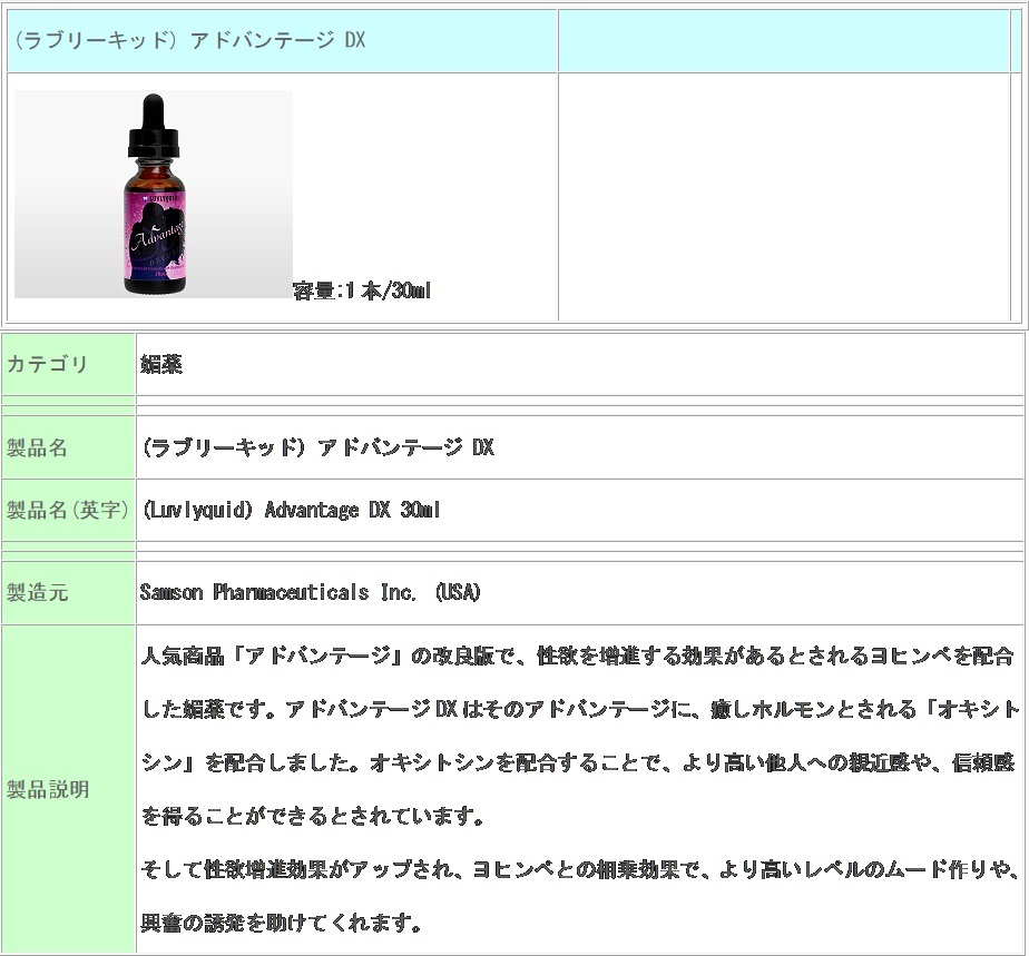 AdvantageDX-tate.jpg