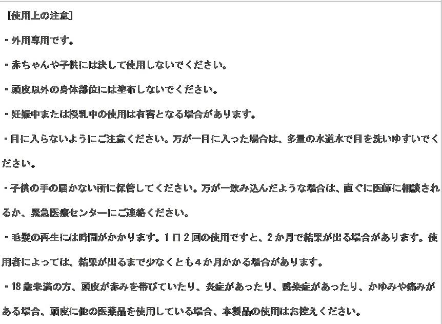 Bakumokon5-zz.jpg