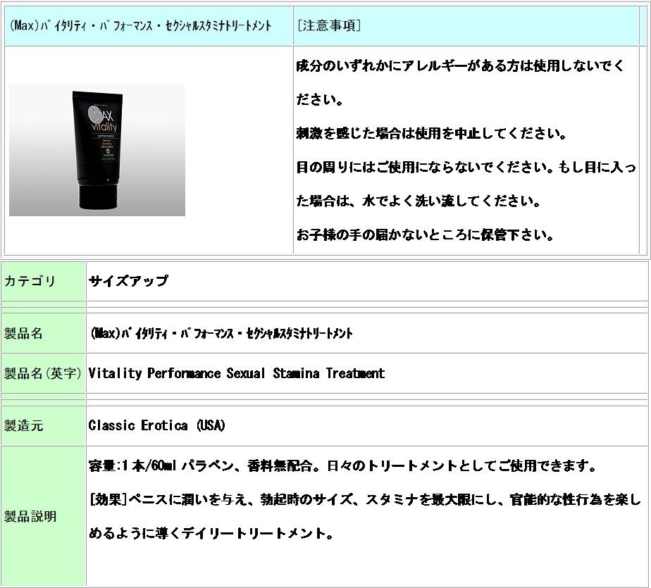 VitalityPerformance-tate.jpg